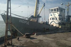©Фото пресс-службы Государственной пограничной службы Украины