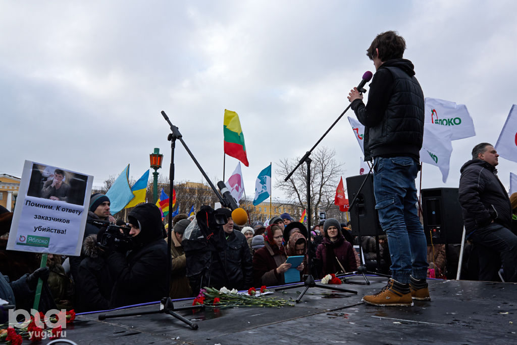 фото с митинга бориса немцова в санкт петербурге производителя