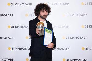 Церемония закрытия 31-го фестиваля «Кинотавр» в Сочи ©Фото Артура Лебедева, Юга.ру