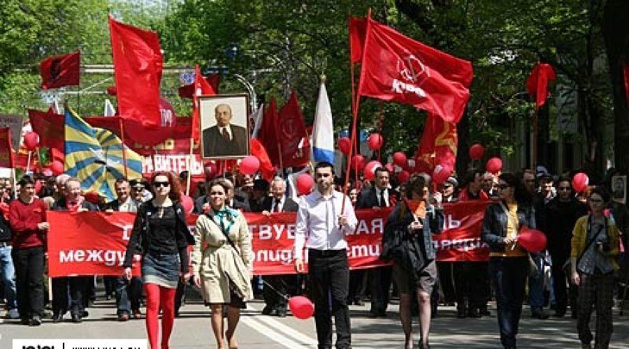 Первомайская демонстрация КПРФ в Краснодаре ©Фото Юга.ру