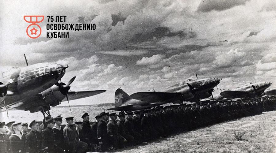 5-й гвардейский авиационный полк ВВС Черноморского флота. Майкоп, 1942 г. ©Фото с сайта waralbum.ru
