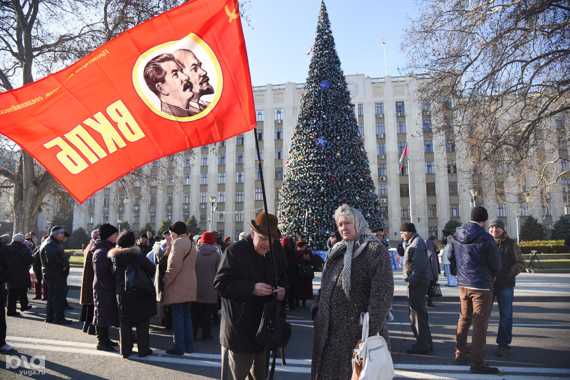 фото с митинга пенсионеров в краснодаре наш праздник, ведь