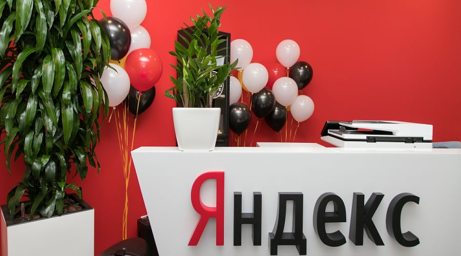 Офис разработки компании «Яндекс» в Сочи ©Фото пресс-службы компании «Яндекс»