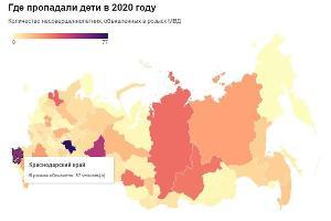 ©Скриншот статистики «Такие дела», takiedela.ru