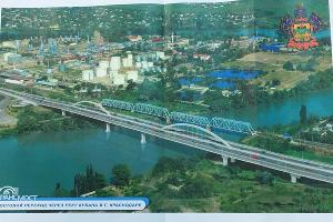Проект строительства нового Яблоновского моста ©Фото с сайта op-kk.ru