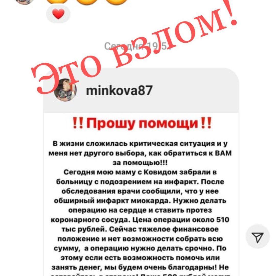 ©Рабочий аккаунт вице-губернатора Анны Миньковой, https://www.instagram.com/vice_governor23/