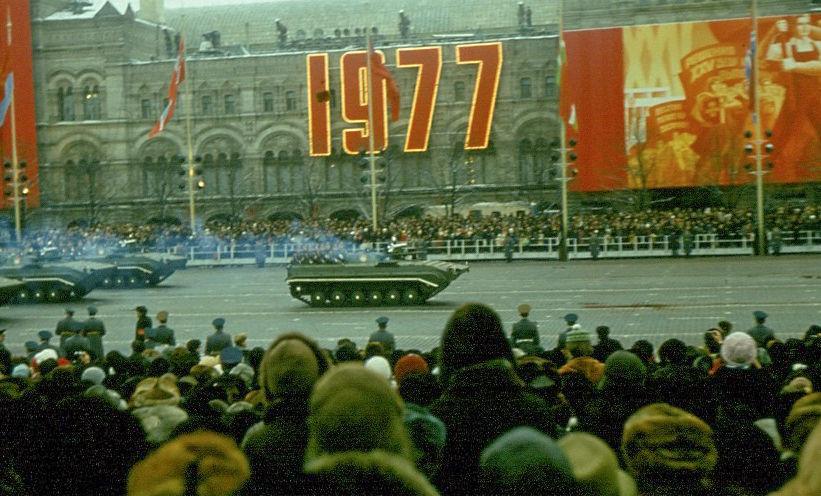 Празднование годовщины Октябрьской революции, Москва, 7 ноября 1977 ©Фото Szilas, wikimedia.org (Public Domain)