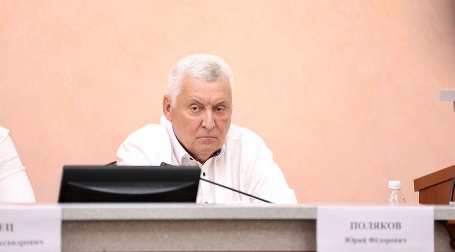 Юрий Поляков ©Фото пресс-службы администрации Краснодарского края