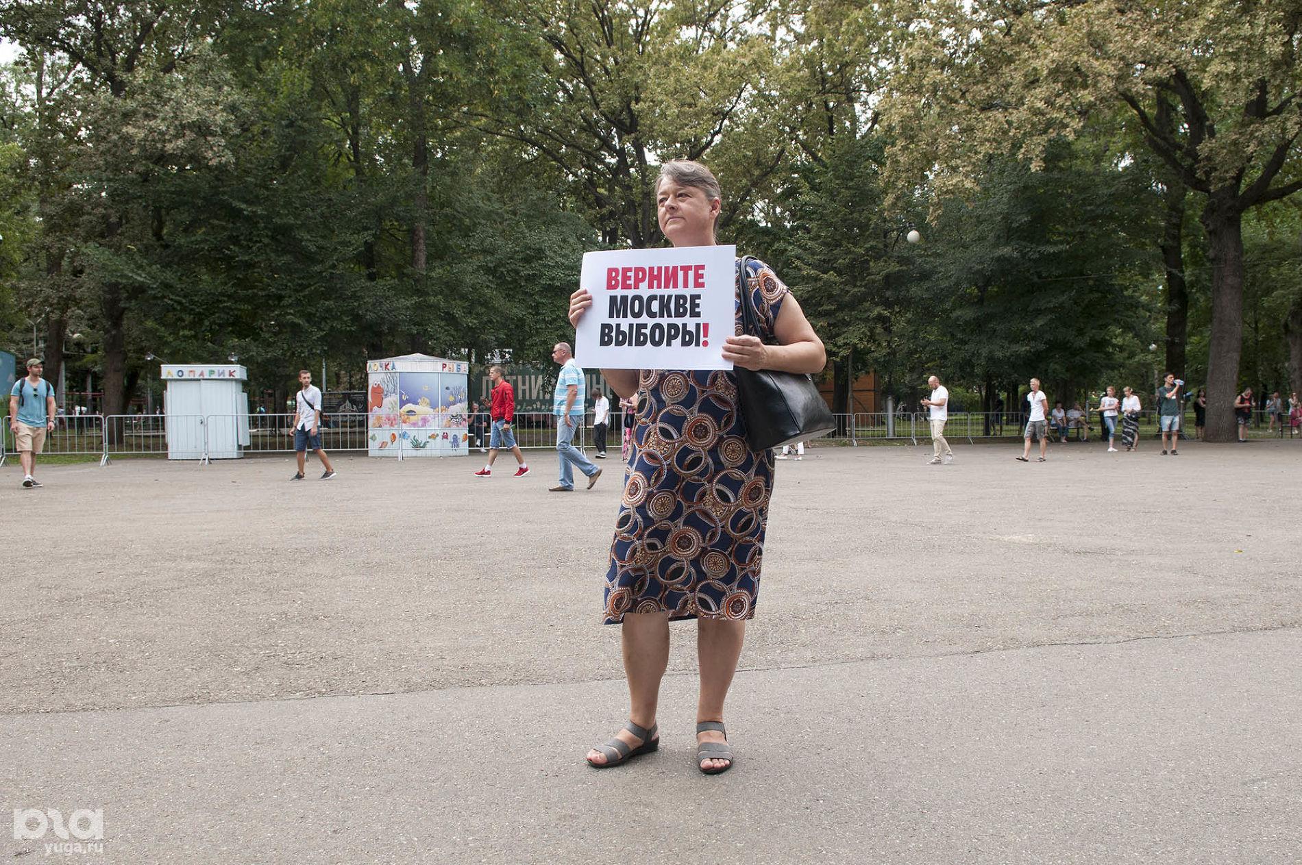 Краснодарский пикет в поддержку московских протестующих, 10 августа 2019 года ©Фото Дмитрия Пославского, Юга.ру