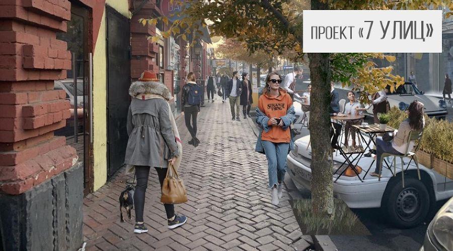 Город для автомобилей или людей?