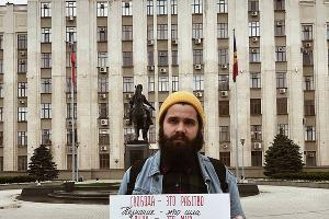 ©Фото из телеграм-канала «Штаб Навального в Краснодаре», t.me/teamnavalny_krd