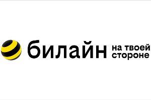 ©Фото пресс-службы билайна
