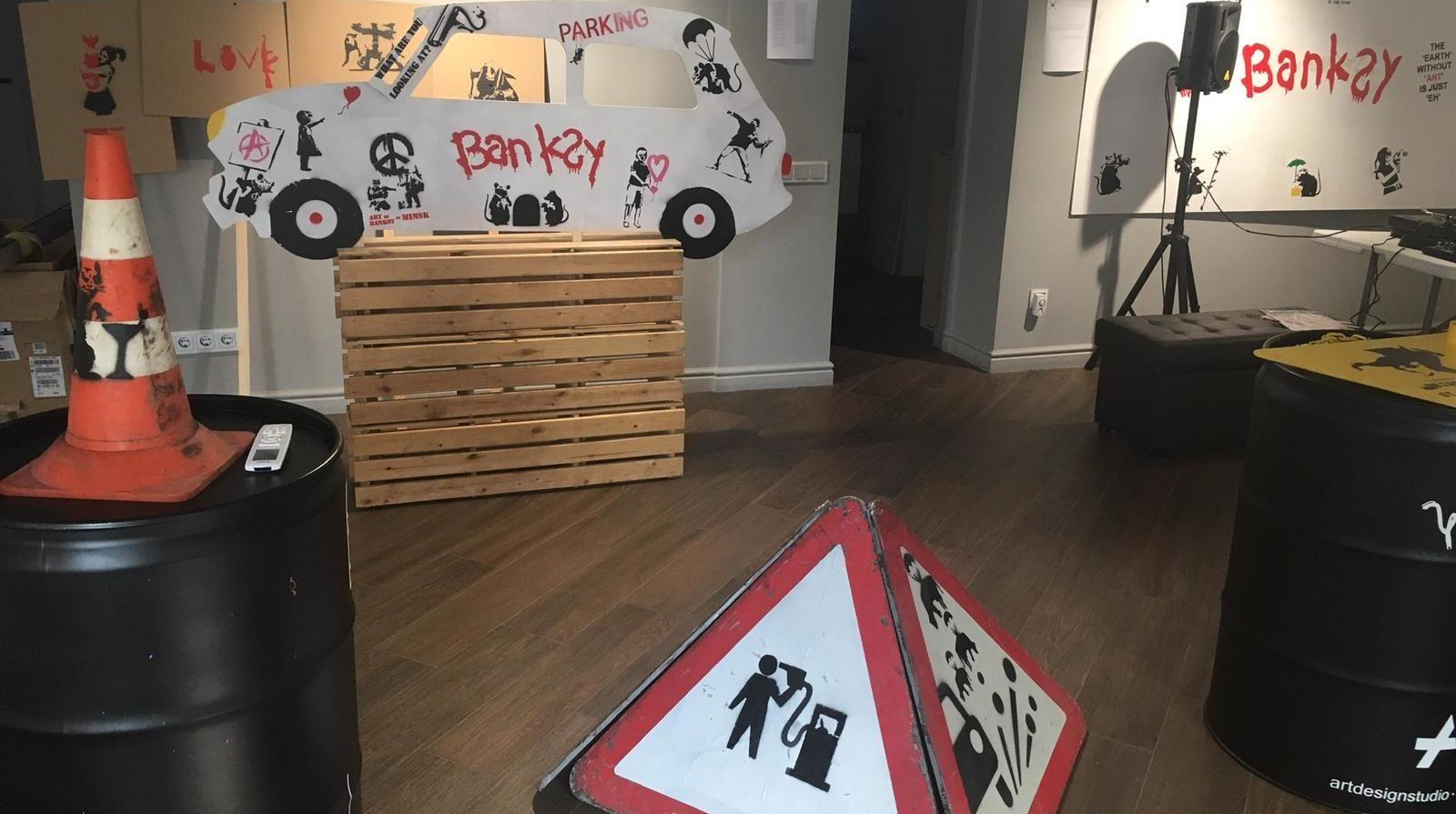 Выставка «Идеи Banksy» ©Фото предоставлено пресс-службой музея им. Коваленко