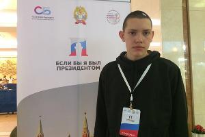 Иван Мамонов ©Фото со страницы Ивана Мамонова, vk.com/imamonov2015