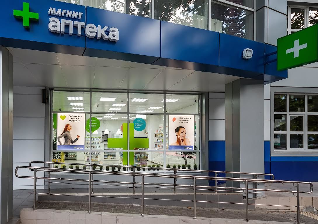 «Магнит» открыл первые аптеки набазе магазинов «удома» игипермаркетов