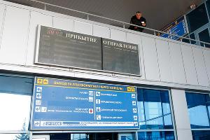 Общественный совет проверил безопасность транспортных объектов в Анапе ©Владимир носов, ЮГА.ру