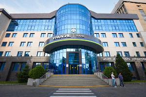 Банк УРАЛСИБ ©Фото Елены Синеок, Юга.ру