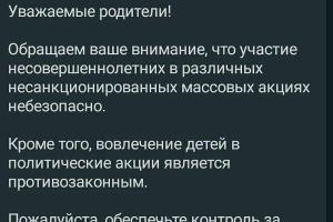 ©Скриншот, предоставленный каналу Юга.ру