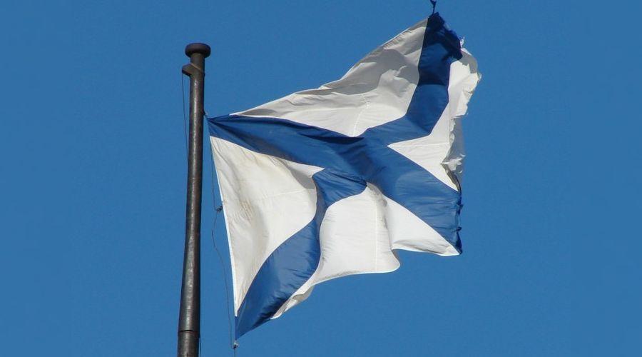 Андреевский флаг ©Фото Юга.ру