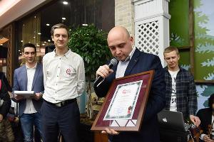 Сертификат об установлении рекорда передан авторам проекта ©Елена Синеок, ЮГА.ру