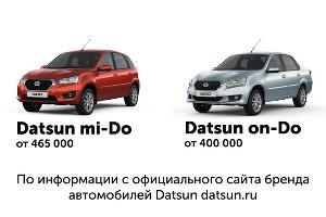 ©Графика Евгения Мельченко, источник: официальный ресурс автопроизводителя