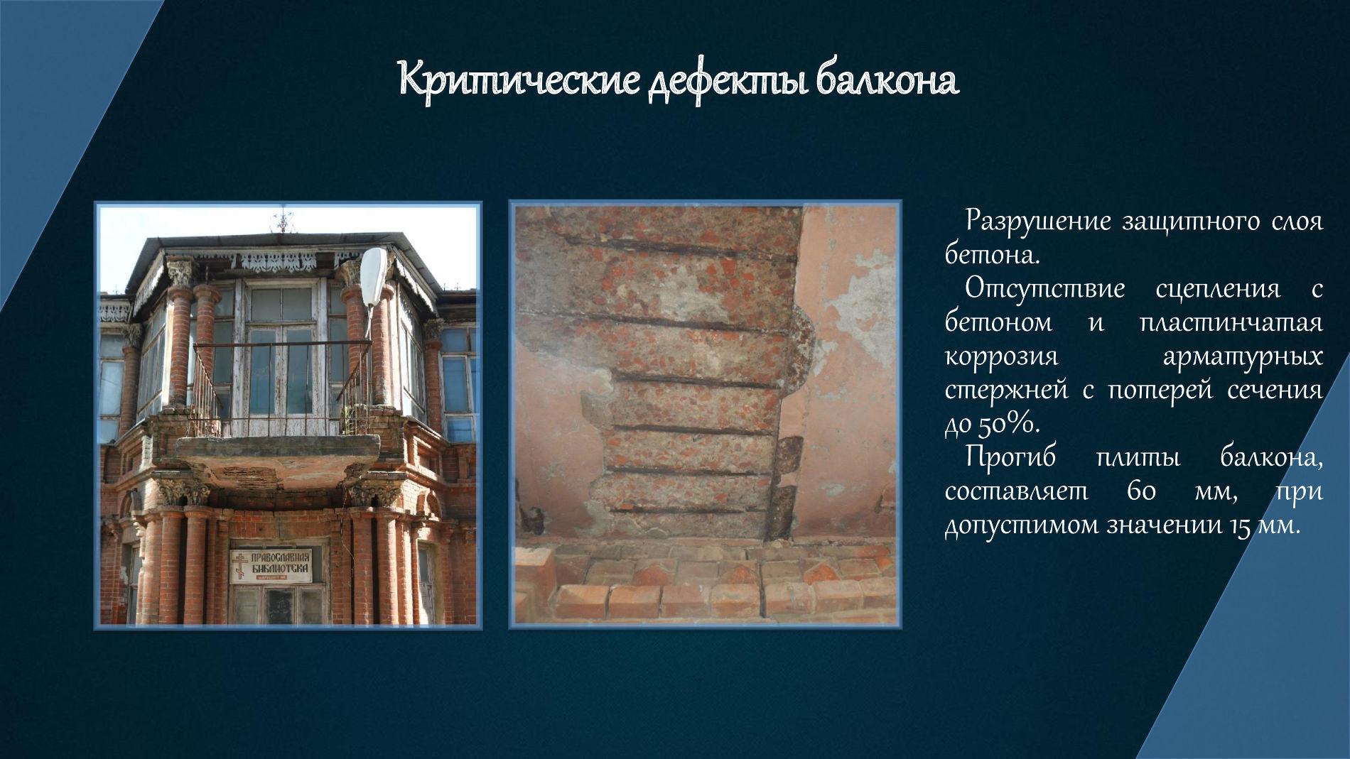 ©Страница из презентации администрации Краснодара, krd.ru