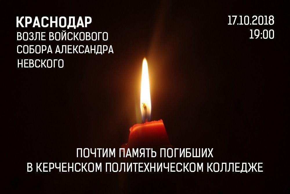 ©Фото с сайта krd.ru