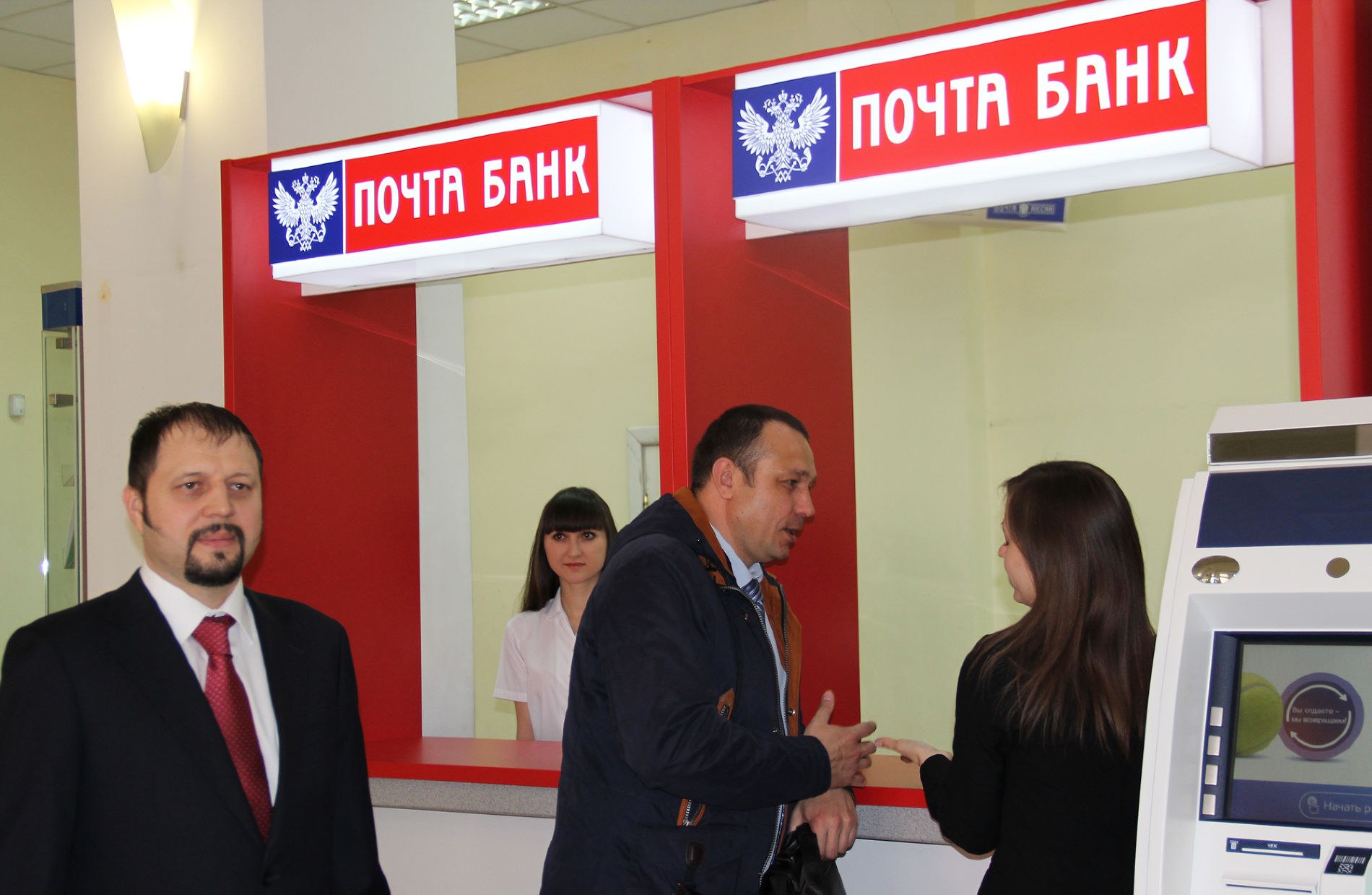 Как получить кредит в краснодарском филиале банка москвы емс потребительский кредит