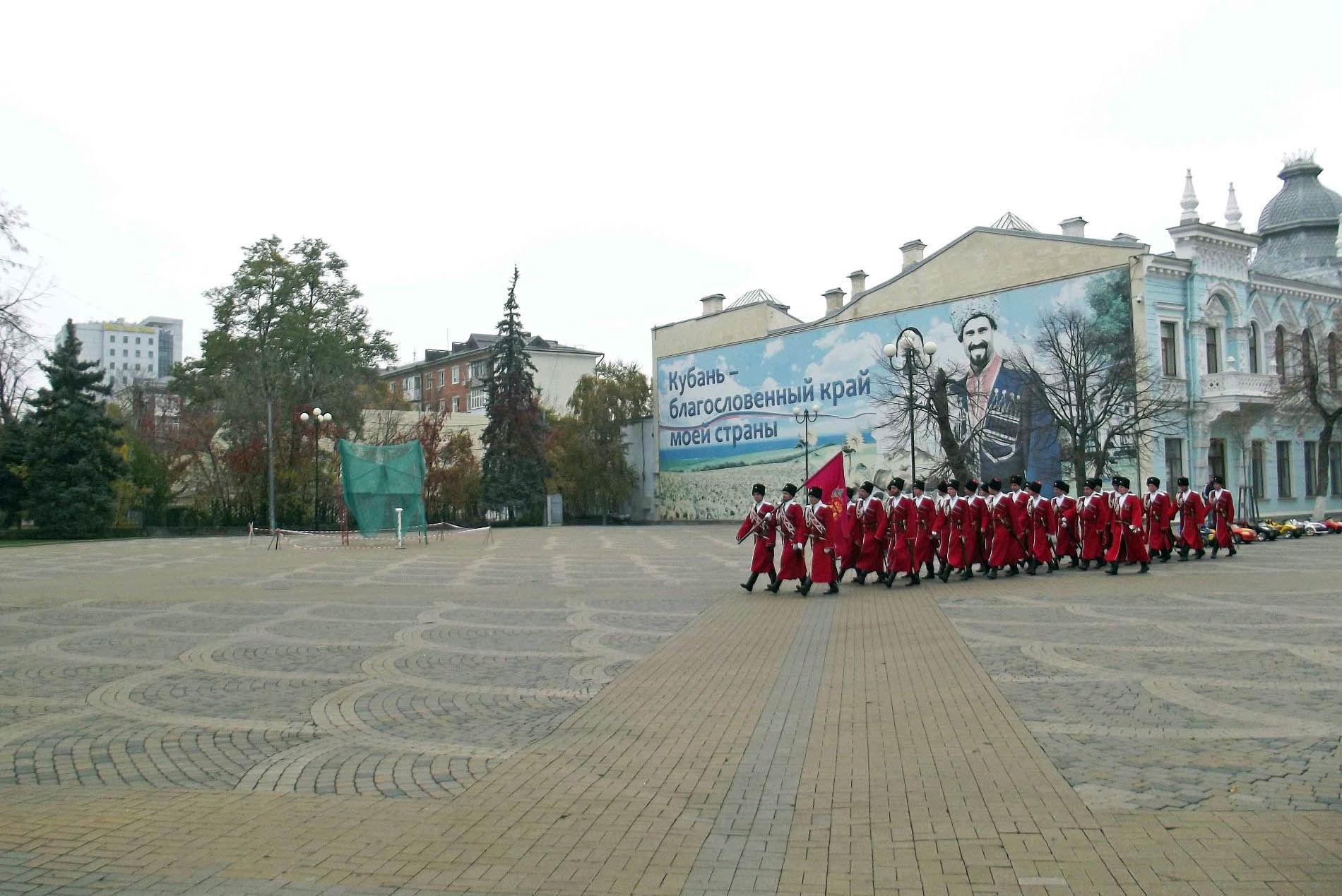 Инсталляция «Заповедные леса» объединения «Афронт» ©Фото Юга.ру