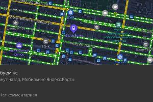 ©Скриншот Ростова в «Яндекс.Картах»