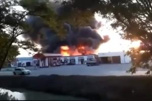 Взрыв на АЗС в Чечне ©Скриншот из видео