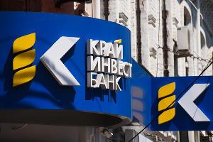 «Крайинвестбанк» ©Фото Елены Синеок, Юга.ру