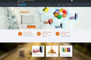 ©Фото с сайта www.mbkuban.ru