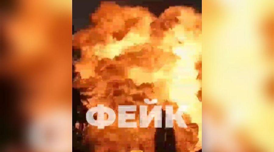 ©Скриншот видео из телеграм-канала Typodar, tmtr.me/typodar/10533