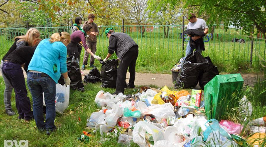 "Акция ""500 уборок"" в Краснодаре ©Фото Юга.ру"