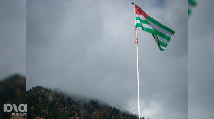 Абхазия ©Фото Елены Синеок, Юга.ру