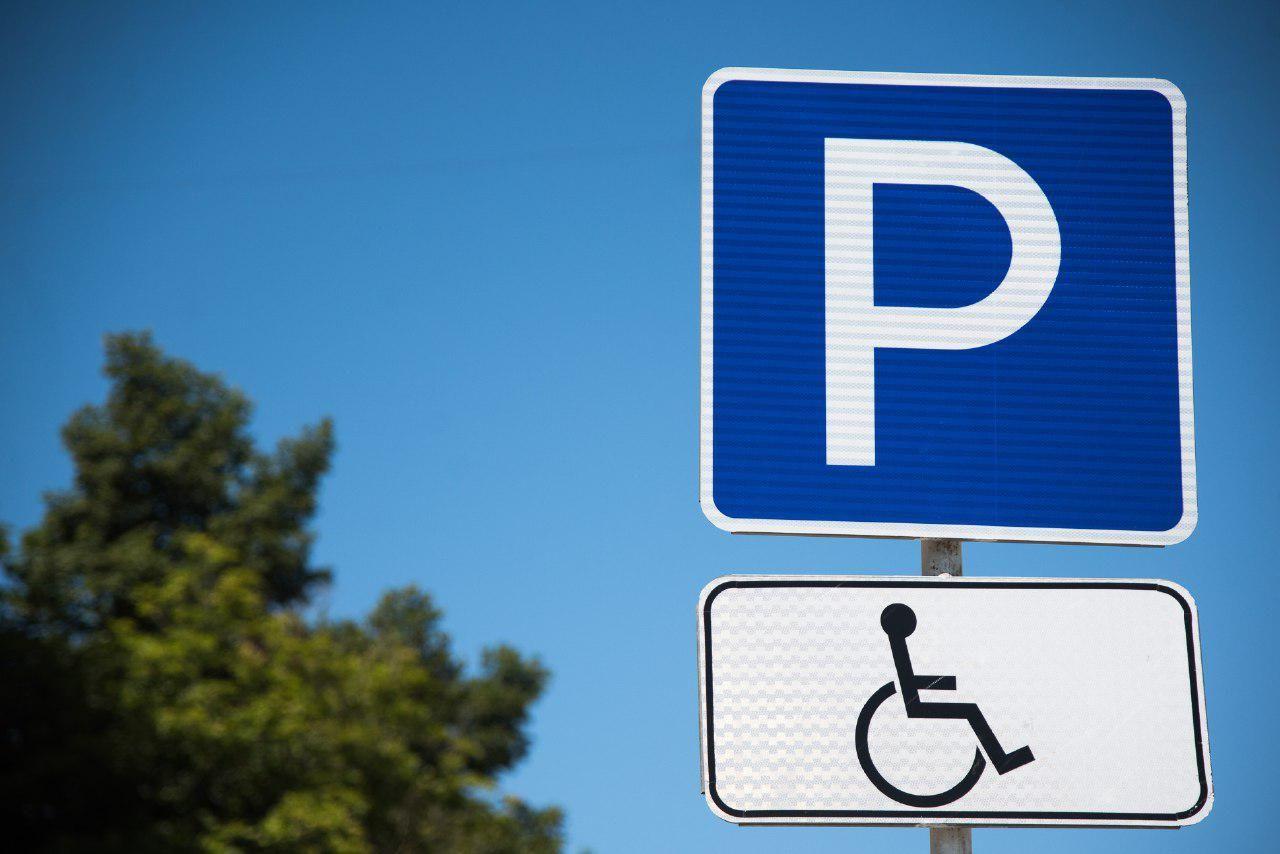 Еще 700 парковочных мест вКраснодаре станут платными