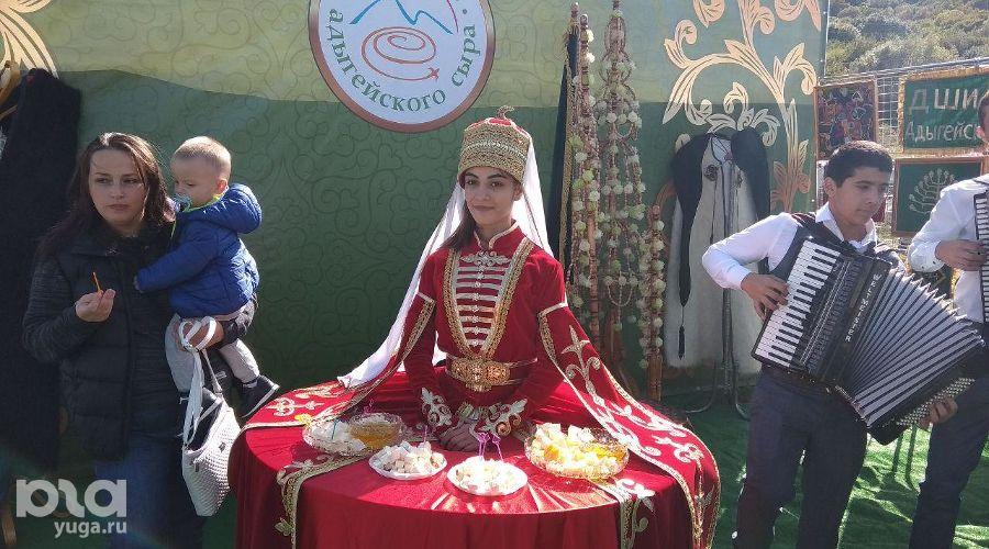 Десятый фестиваль адыгейского сыра ©Фото Елены Малышевой, Юга.ру