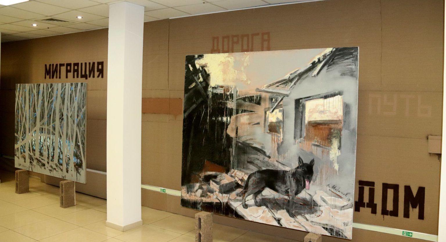 Проект «Внутренняя миграция» ©Фото с сайта музея им. Фелицына, felicina.ru