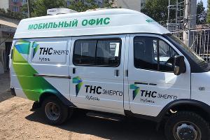 ©Изображение пресс-службы «ТНС энерго Кубань»