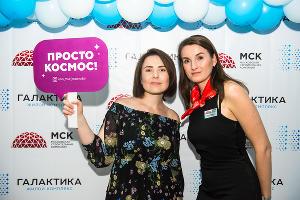 Презентация ЖК «Галактика» в Краснодаре ©Фото Елены Синеок, Юга.ру