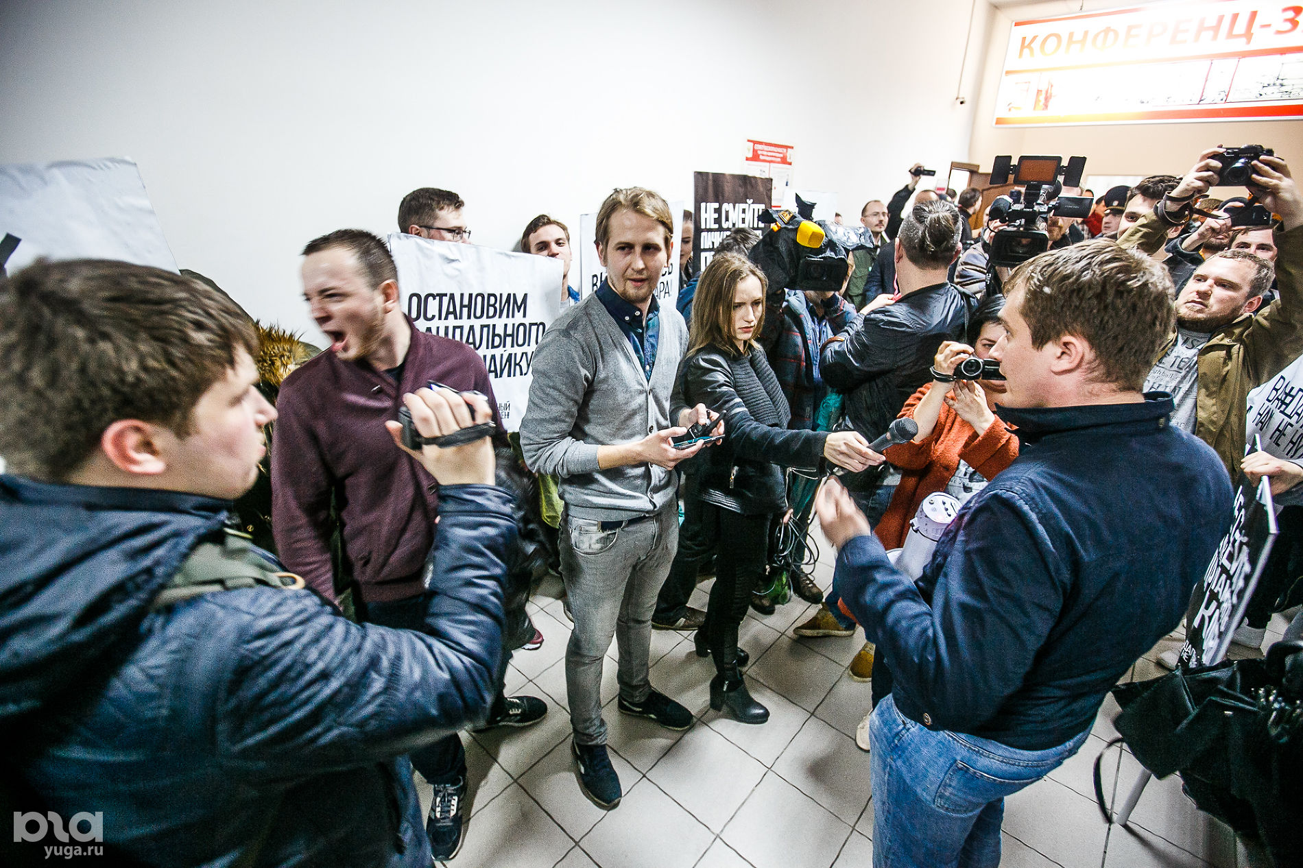долго решался открытие штаба навального в красноярске фото случае