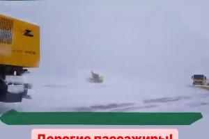 ©Скриншот из инстаграма Международного аэропорта Краснодар, instagram.com/krr.aero/