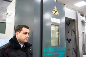 На ЖД вокзале Краснодара установлен рентгеновский сканер ©Фото Елены Синеок, Юга.ру