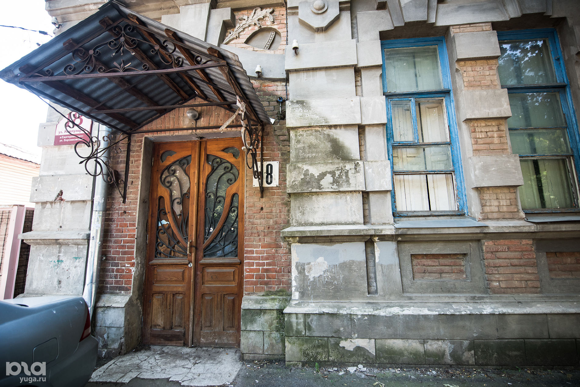 Коммунаров, 18. Дом жилой присяжного поверенного В.В. Сербина, 1910 г. ©Фото Елены Синеок, Юга.ру