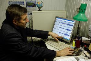 Ученые обнаружили на Кубани 26 разломов ©Влад Александров, ЮГА.ру
