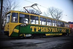 ©Фото пресс-службы ФК «Кубань»