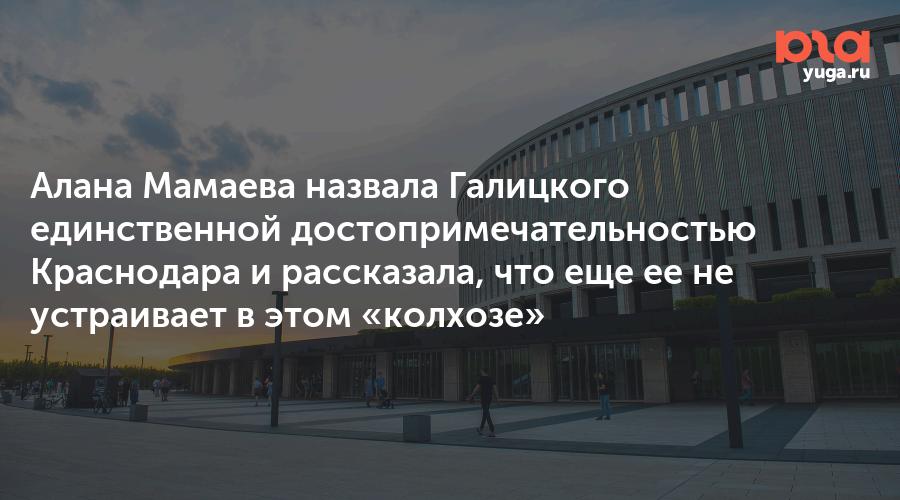 zhopi-krasnodara-foto-masturbatsiya-v-obshestvennom-meste