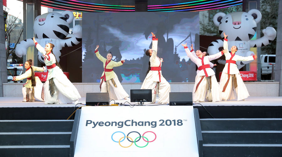©Фото с сайта pyeongchang2018.com