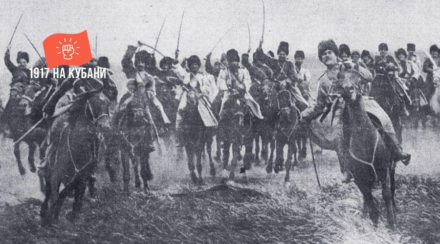 Атака русской кавалерии, 1916 год ©www.greatwar-1914.tumblr.com